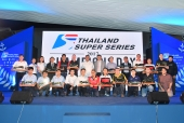 2017.11 BKK TSS Champions day 2017 Nov. 2017